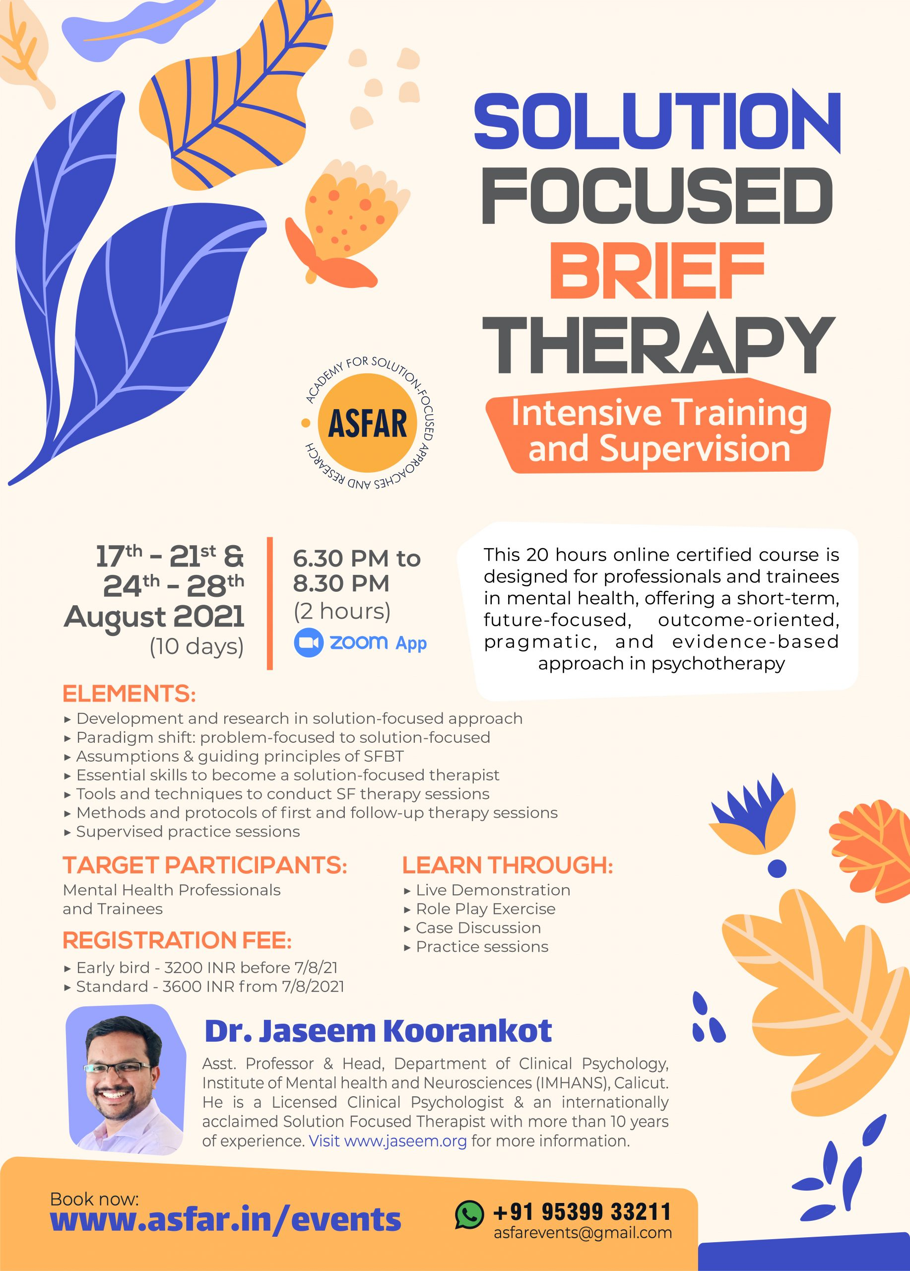 SFBT Intensive Training and Supervision August 2021